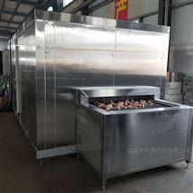 旺源直销鸡肉平板速冻机/流态化速冻设备