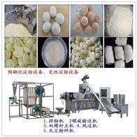 TSE85变性淀粉生产设备报价