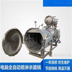 900電加熱殺菌鍋