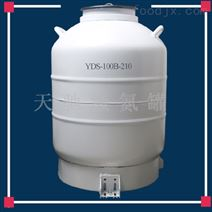 成都天驰工业专用液氮罐100升厂家报价