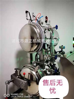800DZ供应全自动玉米真空包装高温杀菌锅 厂家