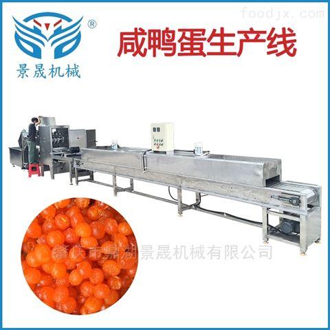 大型咸鸭蛋黄加工生产线