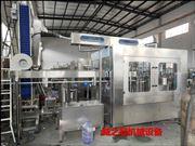 BCGF24-24-8玻璃瓶果汁饮料灌装机设备