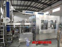 廠家直(zhi)銷玻璃瓶飲料(liao)灌裝機