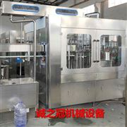 CGF18-18-6瓶装水三合一灌装机出产