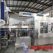 小型饮料灌装生产线设备