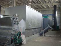KRH鏈排式高溫熱風爐