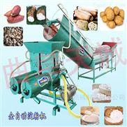 TCH-600-特价销售全自动红薯淀粉机设备