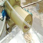 TCH-600-现货供应全自动藕粉淀粉机设备