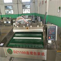 DZ-1100连续翻滚式五香豆腐干真空包装机