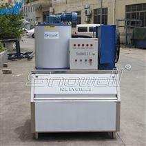 思諾威爾制冰機廠家直售1噸片冰機
