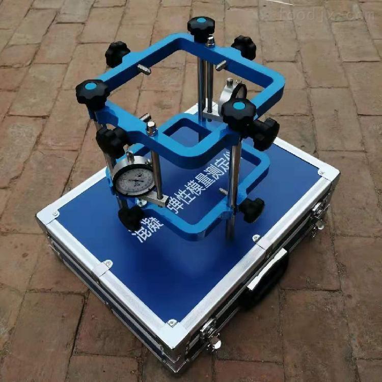 混凝土动弹模量测定仪