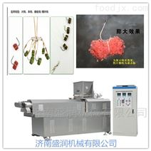 全自動魚餌加工機械