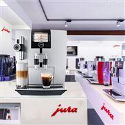 JURA/优瑞IMPRESSA XJ9商用全自动咖啡机