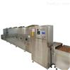 荞面微波干燥杀菌设备价格品质