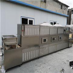 厂家直销胡椒、调味品微波干燥杀菌设备