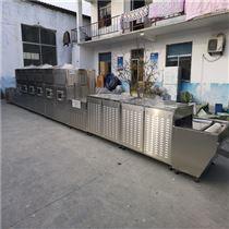 超低价米制品微波烘干膨化设备