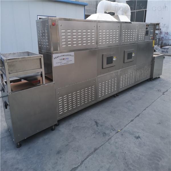 工业微波炉|微波烘干设备