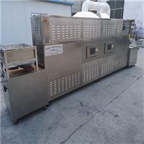 供应隧道式肉制品微波干燥杀菌设备
