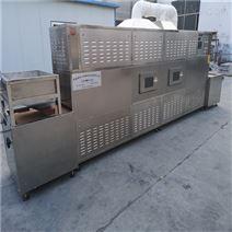 調味品微波干燥滅菌設備專業廠家