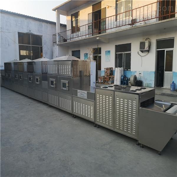 供应节能木耳微波干燥设备