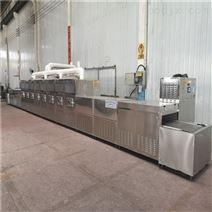 化工微波干燥設備
