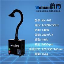 流水線激光錫焊(han)煙霧除煙機