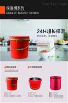 北京优冷20升汤桶304不锈钢内胆*
