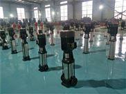 QDL8立式多级离心泵 高压增压泵 机床专用