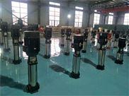 立式多級泵 QDL不銹鋼高揚程增壓變頻供水泵