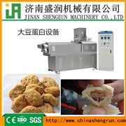 TSE-65S组织蛋白生产机器