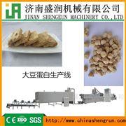TSE-65S全自动大豆组织蛋白生产设备