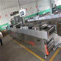 DZR-420狗粮全自动真空包装机