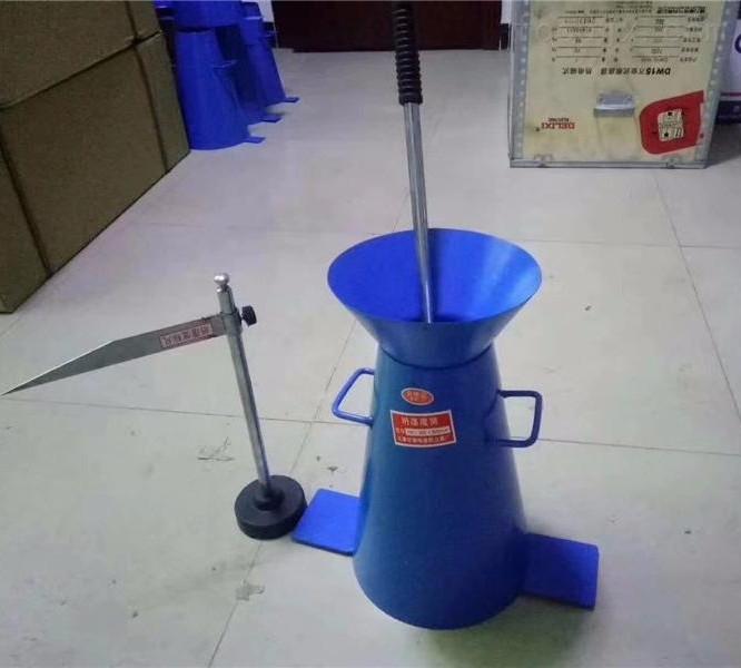 混凝土拌合物塌落度试验仪