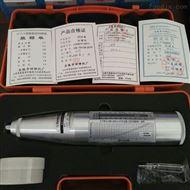 ZC3-A型混凝土数显回弹仪