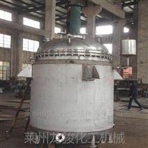 丙烯酸乳液反应釜成套设备