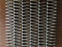 不銹鋼鏈條式輸送帶