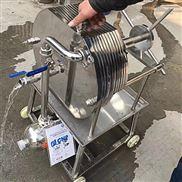 廠家直銷 不銹鋼板框過濾器飲料化工制藥