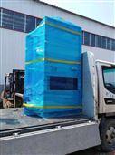 低噪音6-200T不锈钢方形闭式冷却塔