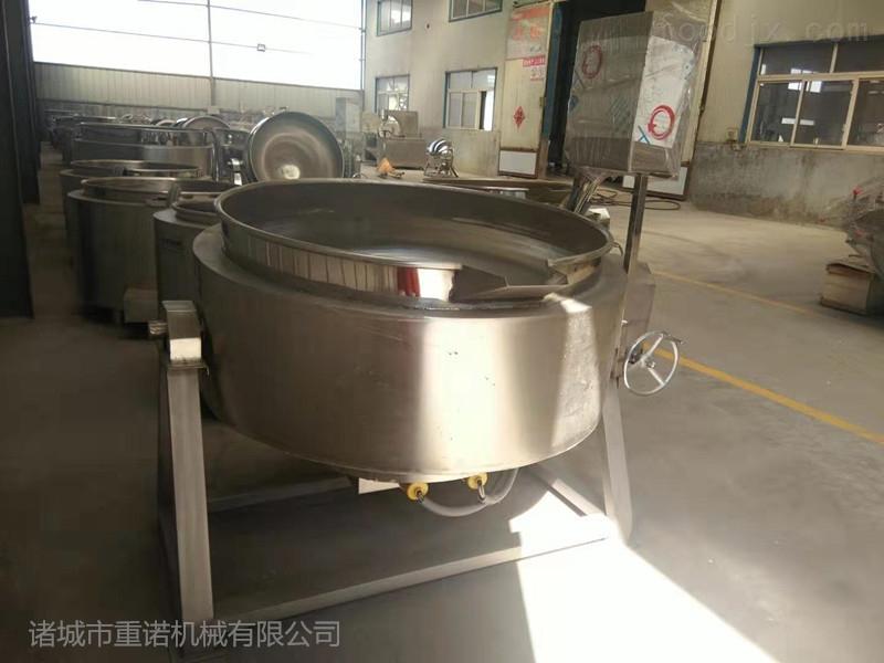 果酱熬制夹层锅