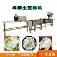 產量高收益多洋芋土豆粉機設備