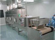 佛山厂家供应杀菌干燥机 微波干燥设备