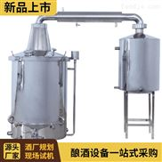 濰坊小型釀白酒設備 金濤家用釀酒機規格