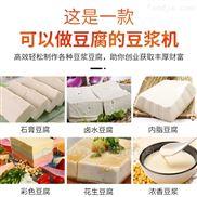 旭众厂家全自动豆腐机制作花生豆腐工厂