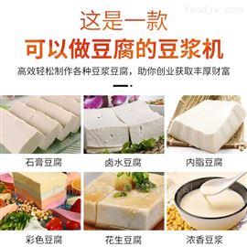XZ-61旭众厂家全自动豆腐机制作花生豆腐工厂