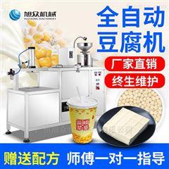 XZ-61商用豆制品多功能一体化豆腐机