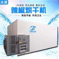 3P热泵花椒烘干机低价促销辣椒热风循环烘箱