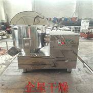 高速混合机 湿粉末高速搅拌机 气动进出料