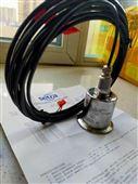 SETRA美國西特290衛生型壓力變送器