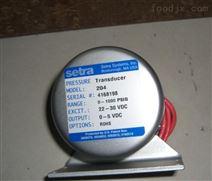 Setra西特204高精度表壓絕壓變送器
